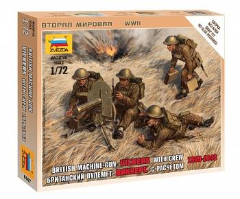 """Набор миниатюр """"Великая Отечественная. Британский пулемет с расчетом 1939-1943"""" (Звезда 6167)"""