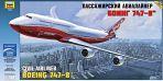 """Сборная модель """"Пассажирский авиалайнер Боинг 747-8"""""""