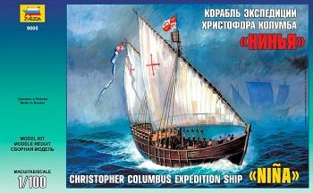 """Сборная модель """"Корабль экспедиции Христофора Колумба """"Нинья"""" (Звезда 9005)"""