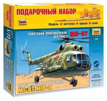 """Сборная модель """"Подарочный набор. Советский многоцелевой вертолет Ми-8Т"""" (Звезда 7230PN)"""
