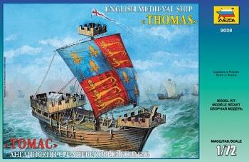 """Сборная модель """"Английский средневековый корабль """"Томас"""" (Звезда 9038)"""