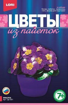 "Цветы из пайеток ""Фиалка"" (Lori Цв-001)"