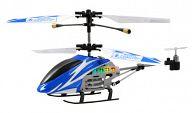 """Вертолет с гироскопом на инфракрасном д/у """"GYRO-100. Синий"""""""