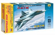 """Сборная модель """"Подарочный набор. Российский истребитель пятого поколения Су-50"""""""