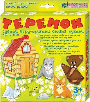 """Набор для складывания игры-оригами """"Теремок"""" (Клевер АБ 11-501)"""