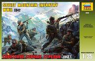 """Сборная модель """"Советские горные стрелки 1942"""""""