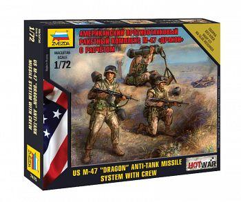 """Набор миниатюр """"Hot War. Американский противотанковый ракетный комплекс М-47 Дракон с расчетом"""" (Звезда 7415)"""