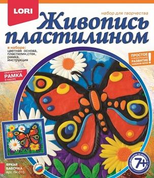 """Живопись пластилином """"Яркая бабочка"""" (Lori Пк-015)"""