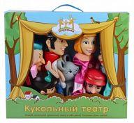 "Кукольный театр ""Золушка"""