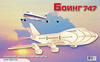 """Сборная деревянная модель """"Боинг 747"""" (МДИ П039)"""