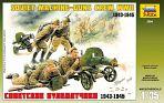 """Сборная модель """"Советские пулеметчики 1943-1945"""""""