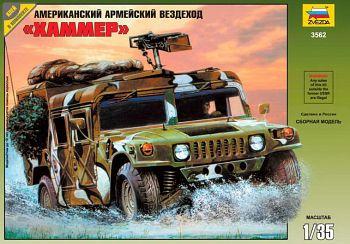 """Сборная модель """"Американский армейский вездеход """"Хаммер"""" (Звезда 3562)"""