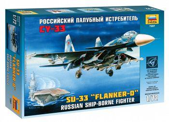 """Сборная модель """"Российский палубный истребитель Су-33"""" (Звезда 7207)"""
