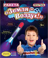 """Детская ракета """"Земля-Воздух!"""""""