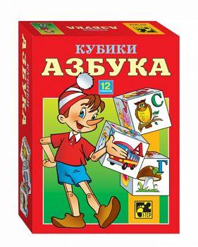 "Кубики ""Азбука"" (Степ Пазл 87302)"