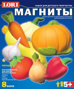 """Набор для изготовления и росписи барельефов """"Магниты. Овощи"""" (Lori М-002)"""