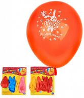 """Воздушные шары """"Поздравляем!"""" (5 штук)"""