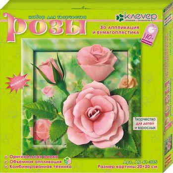 """Набор для изготовления картины """"Цветы. Розы"""" (Клевер АБ 41-305)"""