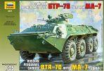 """Сборная модель """"Российский бронетранспортер БТР-70 с башней МА-7"""""""