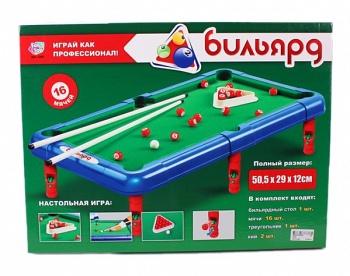 """Настольная игра """"Бильярд"""" (Joy Toy 2263)"""