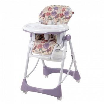 Стульчик для кормления Happy Baby Kevin Violet (0479)