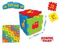 Коврик-пазл для малышей (72 элемента)