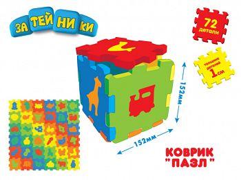Коврик-пазл для малышей (Затейники GT2849)
