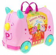 """Розовая каталка-чемодан для игрушек """"Котэ"""""""