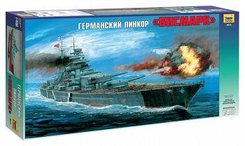 """Сборная модель """"Германский линкор """"Бисмарк"""" (Звезда 9015)"""