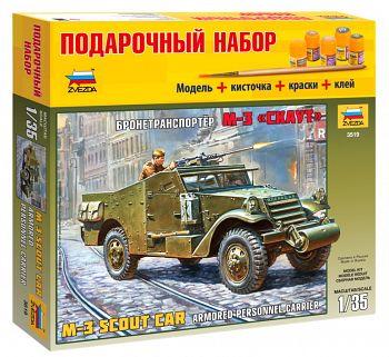 """Сборная модель """"Подарочный набор. Бронетранспортер М-3 """"Скаут"""" (Звезда 3519PN)"""