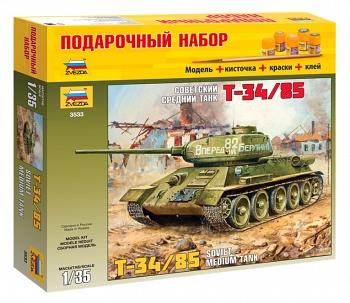 """Сборная модель """"Подарочный набор. Советский средний танк Т-34/85"""" (Звезда 3533PN)"""
