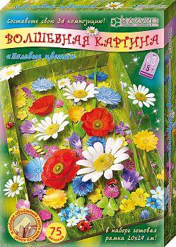 """Набор для изготовления картины """"Волшебные картины. Полевые цветы"""" (Клевер АБ 41-212)"""