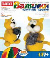 """Войлочная игрушка """"Валялки. Котик с мышкой"""""""
