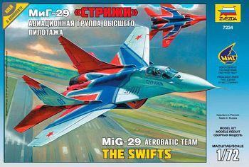 """Сборная модель """"Авиационная группа высшего пилотажа МиГ-29 """"Стрижи"""" (Звезда 7234)"""