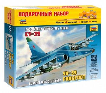 """Сборная модель """"Подарочный набор. Российский истребитель танков Су-39"""" (Звезда 7217PN)"""