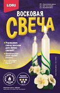 """Набор для творчества """"Восковая свеча. Экзотические цветы"""""""