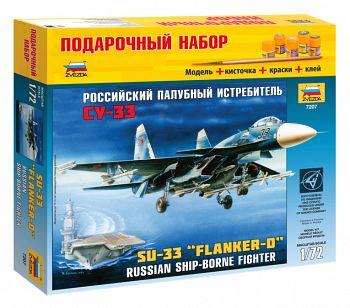 """Сборная модель """"Подарочный набор. Российский палубный истребитель Су-33"""" (Звезда 7207PN)"""