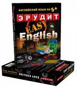 """Развивающая игра """"Эрудит. Easy English. Подарочное издание"""""""