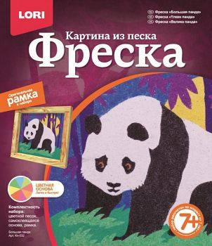 """Картина из песка """"Фреска. Большая панда"""" (Lori Кп-032)"""