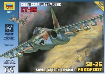 """Сборная модель """"Советский штурмовик Су-25"""" (Звезда 7227)"""