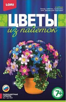 """Цветы из пайеток """"Разноцветные герберы"""" (Lori Цв-002)"""