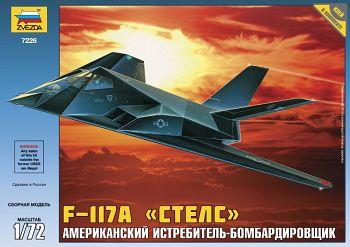 """Сборная модель """"Американский истребитель-бомбардировщик F-117A """"Стелс"""" (Звезда 7226)"""