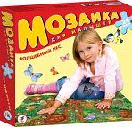"""Пазл """"Мозаика для малышей. Волшебный лес"""" (24 элемента)"""