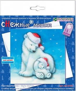 """Набор для изготовления открытки """"Снежные мишки"""" (Клевер АБ 23-531)"""