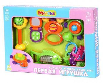 """Большой игровой набор 6 в 1 """"Первая игрушка"""" (Mioshi TY9049)"""
