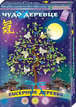 """Набор для изготовления бисерного дерева """"Чудо-деревце"""" (Клевер АА 46-106)"""