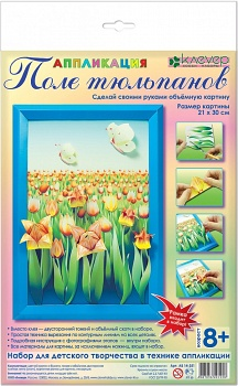 """Набор для изготовления картины """"Вальс цветов. Поле тюльпанов"""" (Клевер АБ 14-351)"""