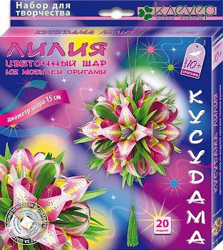 """Набор для создания цветочного шара """"Кусудама. Лилия"""" (Клевер АБ 11-453)"""