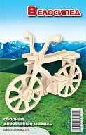 """Сборная деревянная модель """"Велосипед"""""""