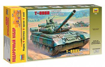 """Сборная модель """"Подарочный набор. Основной боевой танк Т-80БВ"""" (Звезда 3592PN)"""